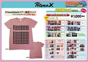 PrizmaX