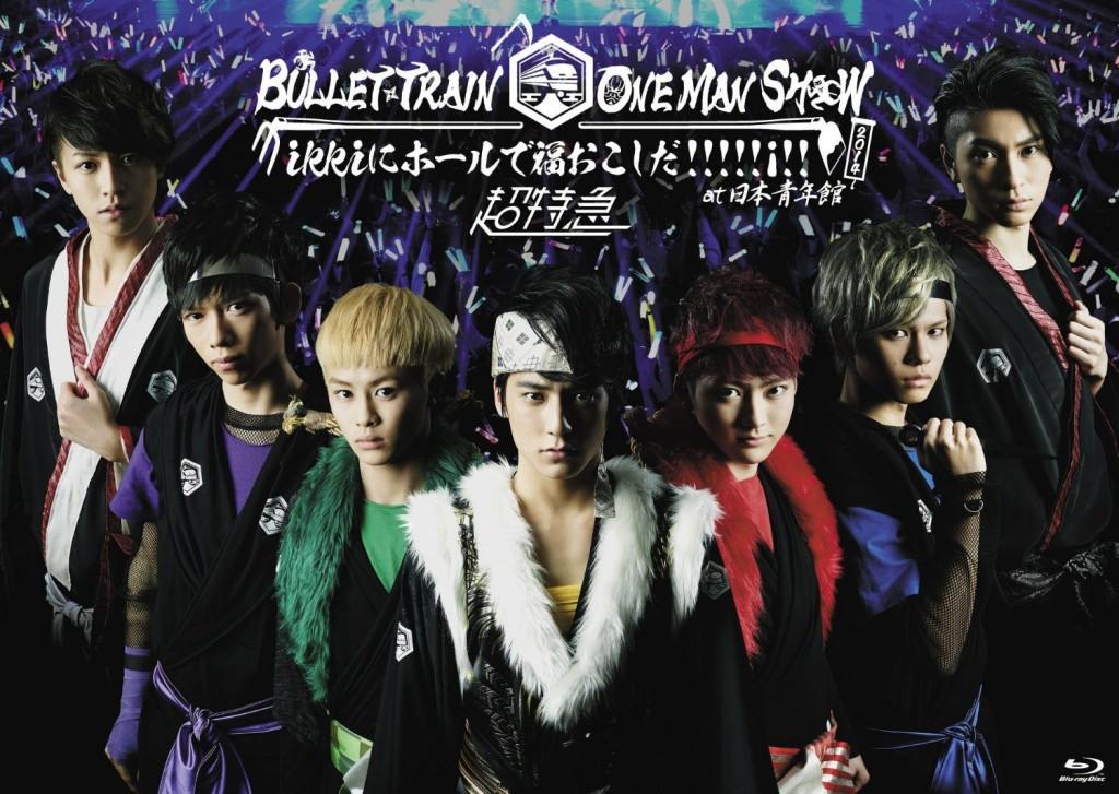 BULLET TRAIN ONE MAN SHOW ikkiにホールで福おこしだ!!!!!i!! 2014 at 日本青年館