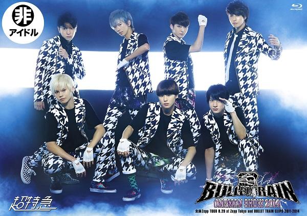 """BULLET TRAIN ONEMAN SHOW 2014"" 全国Zepp TOUR 8.29 at Zepp Tokyo and BULLET TRAIN CLIPS 2011-2014"