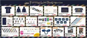 yoyogi_goods