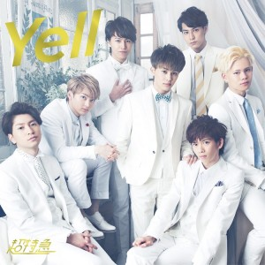 Yell_cover_normal_ver