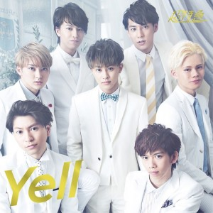 Yell_cover_tour_ver