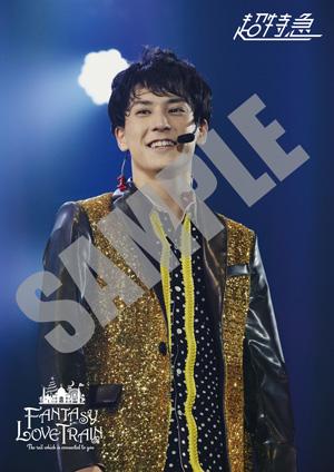 6_yusuke