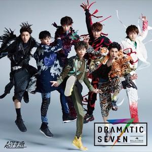 Dramatic Seven