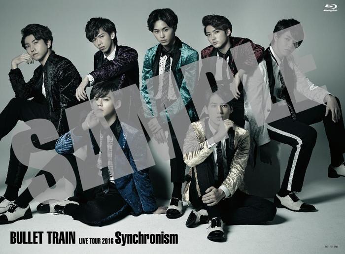 tsutaya_sample