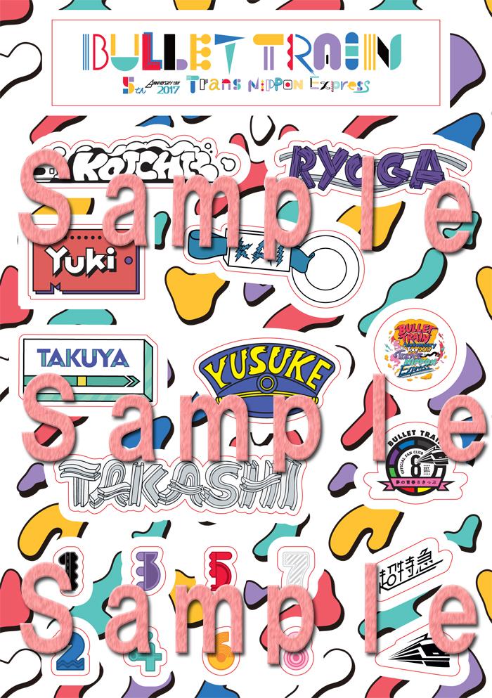 BT_sticker_out_02