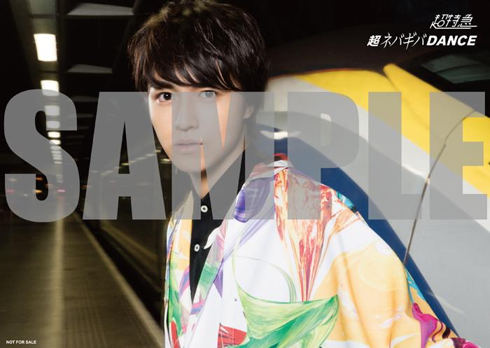 TOWER_7_takashi