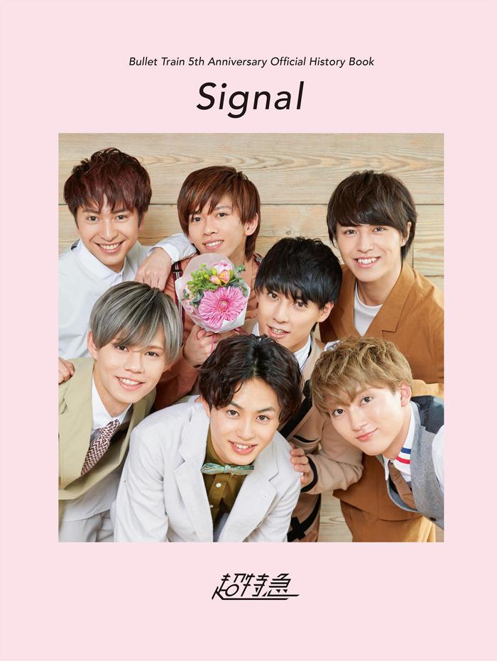 Signal_P1_2