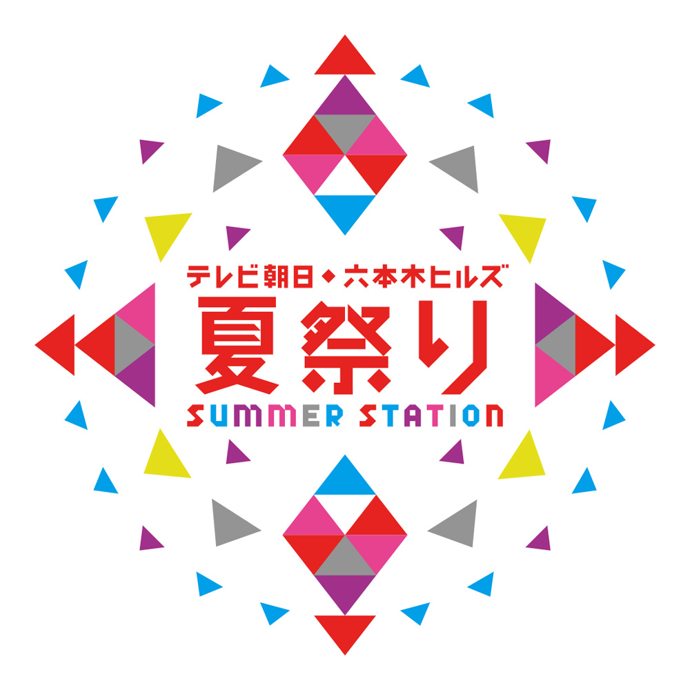 【夏祭り16】ロゴ_RGB