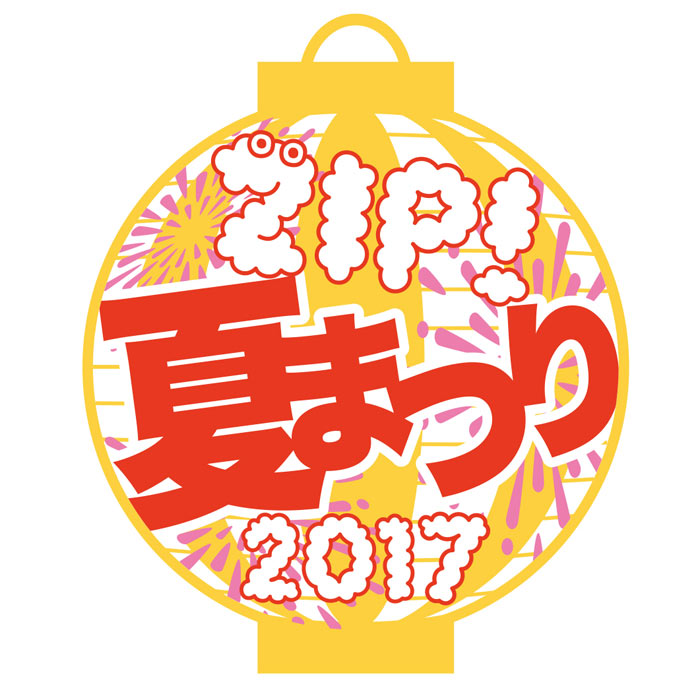 zip_natu