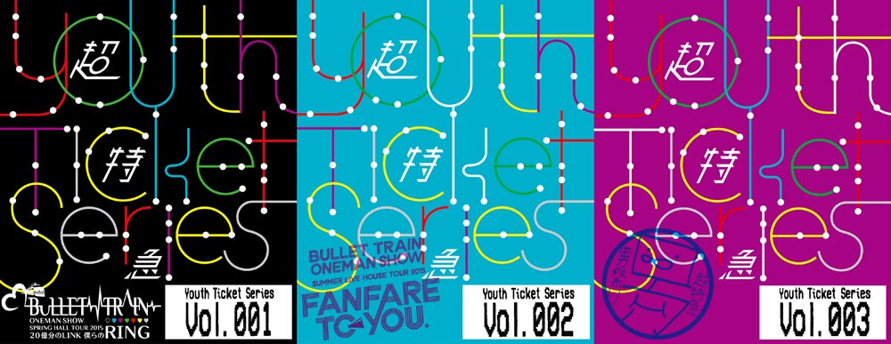 youth_jkt3