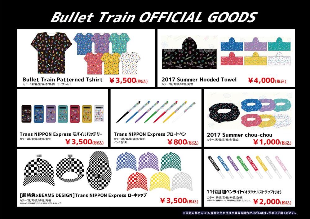 ctk_goods_B3_0311