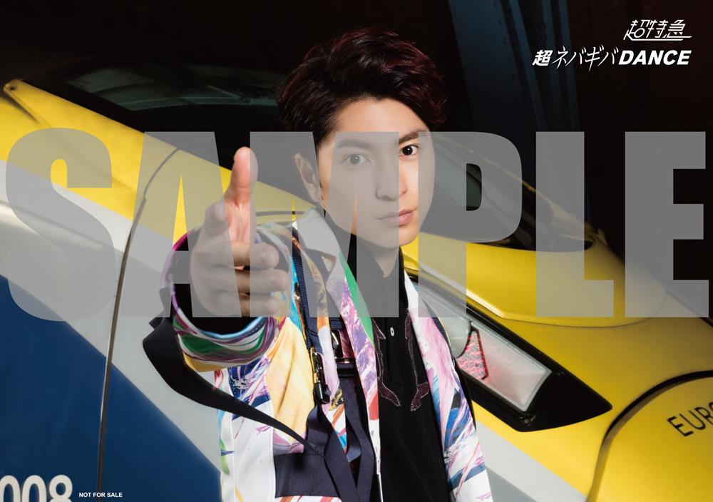 HMV_1_koichi
