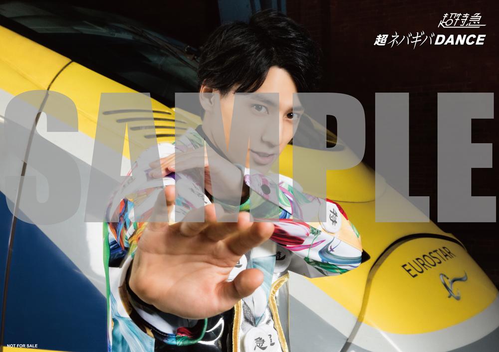 HMV_6_yusuke