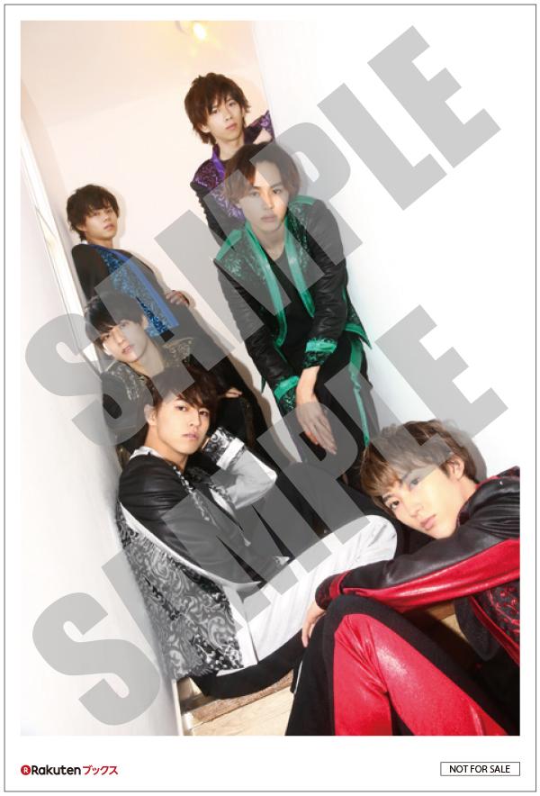 0523発売・超特急 ポストカード