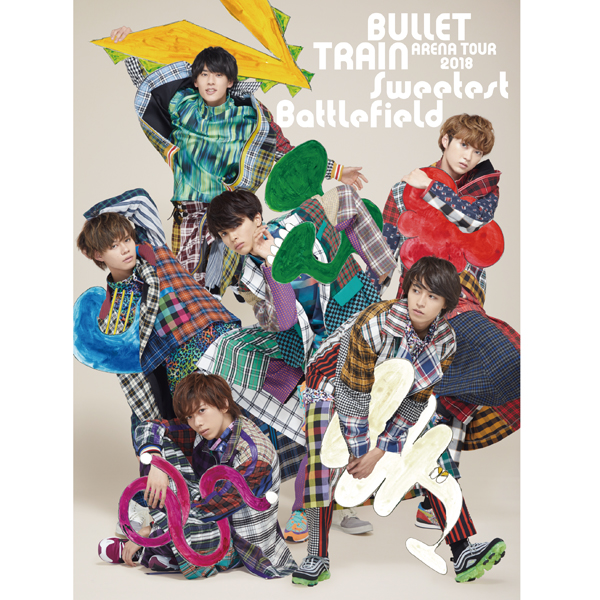 BULLET TRAIN ARENA TOUR 2018 Sweetest Battlefield at Musashino Forest Sport Plaza Main Arena