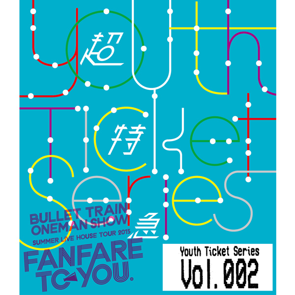 Youth Ticket Series