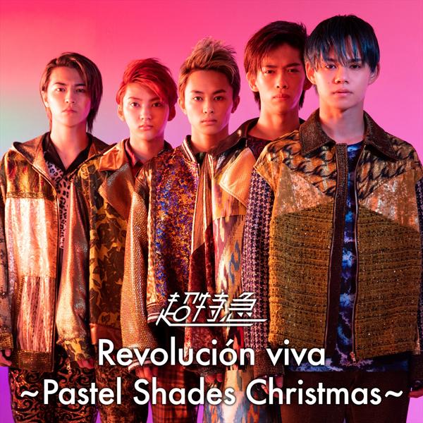 「BULLET TRAIN ARENA TOUR 2019-2020「Revolución viva〜Pastel Shades Christmas〜」」