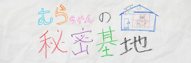 yuki_banner_sample01_twitter