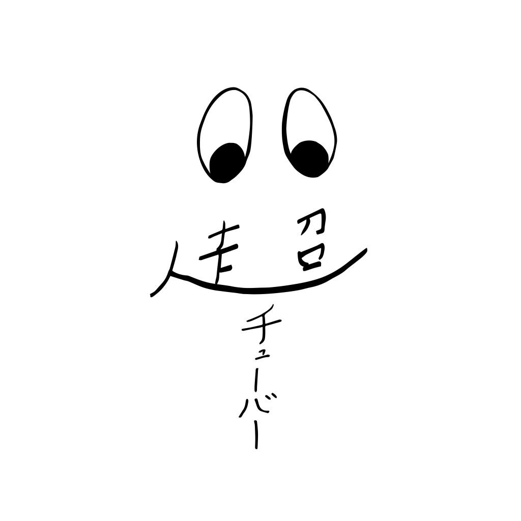 chotuber_logo_FIX-01