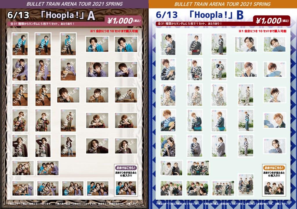 【展開用】「Hoopla!」神戸day3生写真