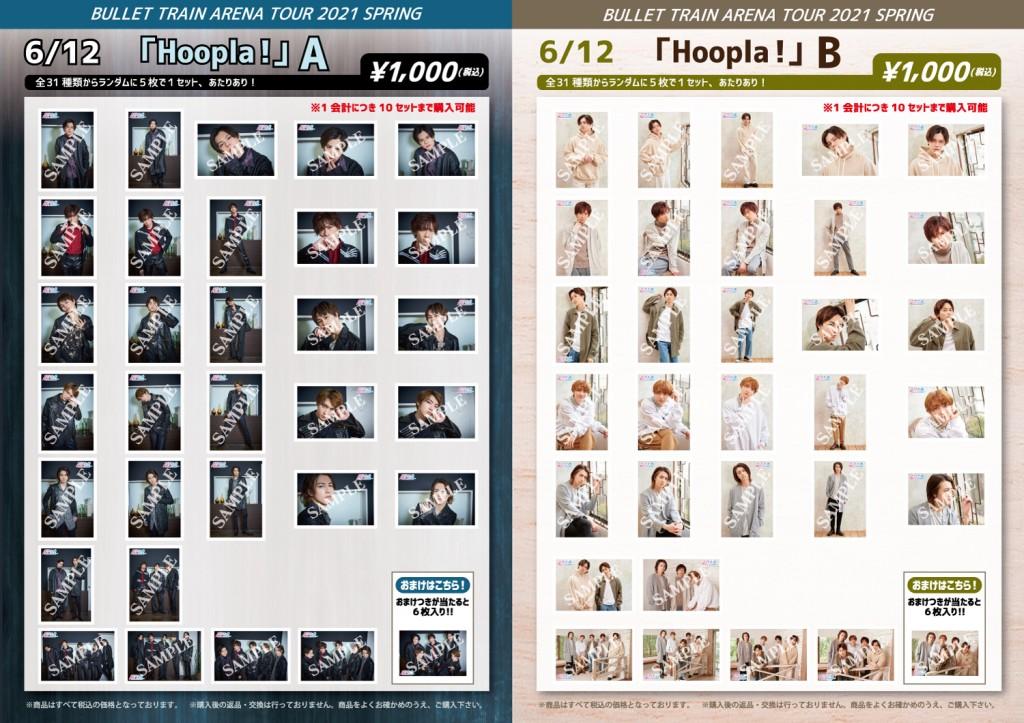 【展開用】「Hoopla!」神戸day2生写真