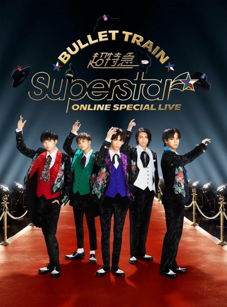 SUPERSTAR_JKT_S